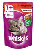 Whiskas - Паучи для кошек (мини-филе с говядиной в желе)