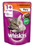 Whiskas - Паучи для кошек (Рагу с телятиной)