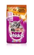 Whiskas - Сухой корм для котят (подушечки с молоком, индейкой и морковью)