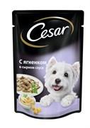 Cesar - Паучи для собак (с ягненком в сырном соусе)