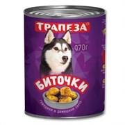 """Трапеза - Консервы для собак """"Биточки"""" (говядина в домашнем соусе)"""