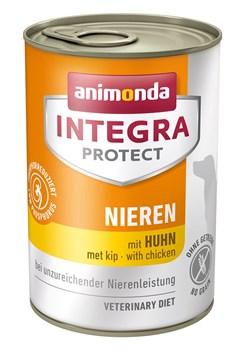 Animonda Integra - Консервы Renal для собак при ХПН (с курицей) - фото 10015