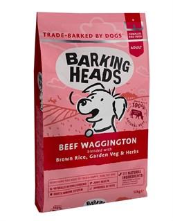 """Barking Heads - Сухой корм для собак """"Вуф-строганов"""" (с говядиной и бурым рисом) Beef Waggington - фото 10056"""
