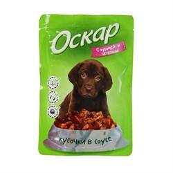 Оскар - Паучи для щенков (с курицей и ягненком) - фото 10103