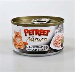 Petreet - Консервы для кошек (куриная грудка с оливками) Natura - фото 10149