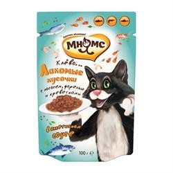 """Мнямс - Паучи для взрослых кошек """"Рыбный фестиваль"""" (лосось, креветки, форель) - фото 10152"""