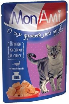 MonAmi - Паучи для кошек (с индейкой) - фото 10303
