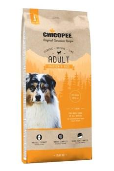 Chicopee - Сухой корм для взрослых собак всех пород (курица с рисом) CNL Adult Chicken & Rice - фото 10630