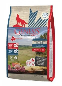 Genesis Pure Canada - Сухой корм для взрослых собак всех пород с чувствительным пищеварением (с курицей, буйволом и перепелками) Grand Prairie - фото 10821