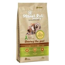 Planet Pet - Сухой корм для взрослых собак мелких пород (с курицей и рисом) Chicken & Rice For Mini Adult Dogs - фото 10986