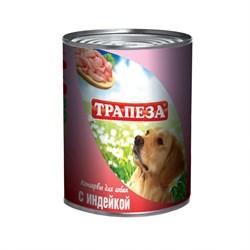 Трапеза - Консервы для собак (с индейкой) - фото 11012
