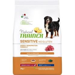 Trainer - Сухой корм для взрослых собак средних и крупных пород (с ягненком) Natural Sensitive No Gluten Medium/Maxi Adult Lamb - фото 11199