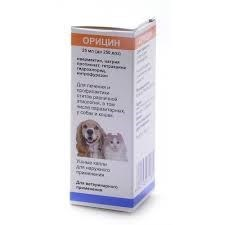 Maramed Pharma - Орицин (ушные капли для лечения отитов) - фото 14175