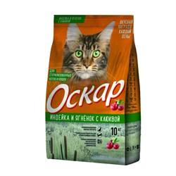 Оскар - Сухой корм для стерилизованных котов и кошек (индейка и ягненок с клюквой) - фото 16247