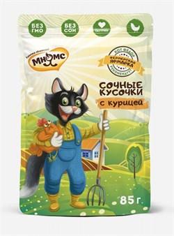 Мнямс - Паучи для кошек (сочные кусочки с курицей) «Фермерская ярмарка» линия Кот Федор - фото 16276