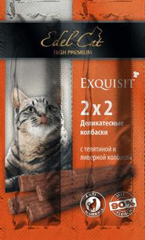 Edel Cat - Лакомство для кошек (мини-колбаски телятина с ливерной колбасой) - фото 16528