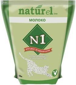"""N1 - Комкующийся наполнитель """"Молоко"""", 4,5 литра Naturel - фото 16586"""