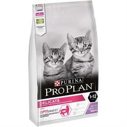 Purina Pro Plan - Сухой корм для котят с чувствительным пищеварением в возрасте от 6 недель до 1 года (с индейкой) - фото 16903