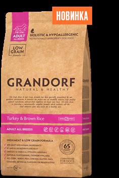 Grandorf - Сухой корм для всех пород (индейка с рисом) Adult All Breeds Turkey & Rice - фото 16908