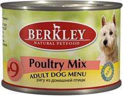 Berkley - Консервы для собак (рагу из птицы: цыпленок, индейка и утка) Adult Poultry Mix - фото 17128