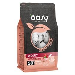 OASY - Сухой корм беззерновой для взрослых собак средних пород (с индейкой) Dry Dog Grain Free Adult Medium/Large Turkey - фото 17303