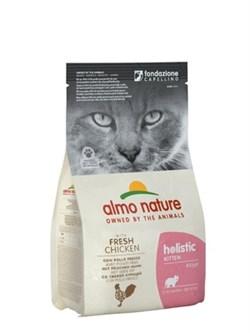 Almo Nature - Сухой корм для котят (с курицей и коричневым рисом) Holistic Kitten Chicken & Rice - фото 17310