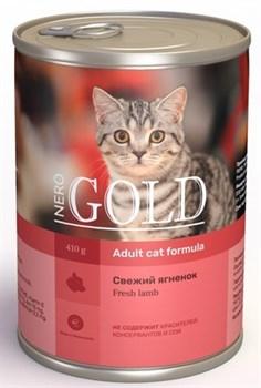 Nero Gold Super Premium - Консервы для кошек (свежий ягненок) Cat Adult Lamb - фото 17601