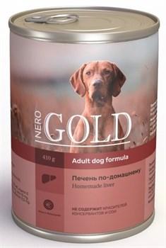 Nero Gold Super Premium - Консервы для собак (печень по-домашнему) Dog Adult Home Made Liver - фото 17602