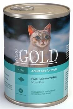 Nero Gold Super Premium - Консервы для кошек (рыбный коктейль) Cat Adult Mixed Fish - фото 17604