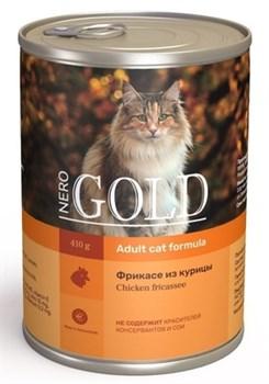 Nero Gold Super Premium - Консервы для кошек (фрикасе из курицы) Cat Adult Chicken Fricassee - фото 17606