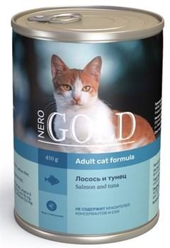 Nero Gold Super Premium - Консервы для кошек (лосось и тунец) Cat Adult Salmon & Tuna - фото 17609