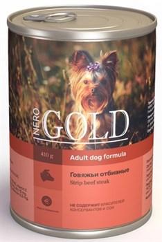 Nero Gold Super Premium - Консервы для собак (говяжьи отбивные) Dog Adult Strip Beef Steak - фото 17610