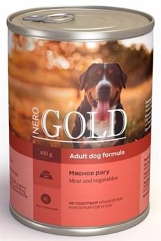Nero Gold Super Premium - Консервы для собак (мясное рагу) Dog Adult Meat & Vegetables - фото 17613