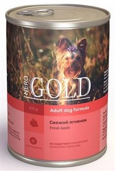 Nero Gold Super Premium - Консервы для собак (свежий ягненок) Dog Adult Lamb - фото 17620