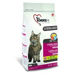 1St Choice - Сухой корм для кошек Sterilized (курица с бататом) - фото 5051