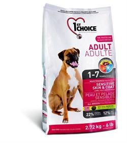 1St Choice - Сухой корм для собак с чувствительной кожей и для шерсти (ягнёнок с рыбой и рисом) - фото 5059