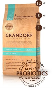 Grandorf - Сухой корм для всех пород (4 вида мяса с рисом) Adult All Breeds 4 Meat & Brown Rice - фото 5107