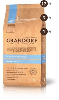 Grandorf - Сухой корм для всех пород (белая рыба с рисом) Adult All Breed White Fish & Rice Recipe - фото 5116