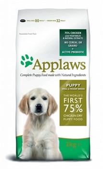 Applaws - Сухой корм беззерновой для щенков малых и средних пород (с курицей и овощами) Dry Dog Chicken Small & Medium Breed Puppy - фото 5191