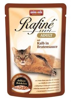 Animonda - Паучи для взрослых кошек (с телятиной в жареном соусе) Rafine Soupe Adult - фото 5209