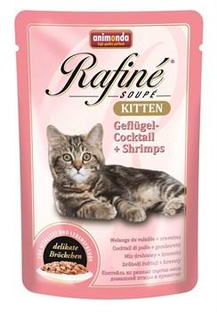 Animonda - Паучи для котят (коктейль из мяса домашней птицы и креветок) Rafine Soupe Kitten - фото 5210