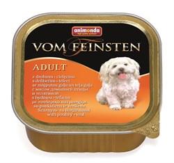 Animonda - Консервы для собак (с мясом домашней птицы и телятиной) Vom Feinsten Adult - фото 5228