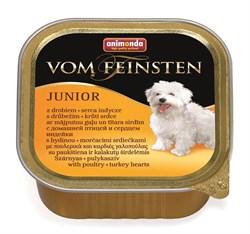 Animonda - Консервы для щенков и юниоров (с мясом домашней птицы и сердцем индейки) Vom Feinsten Junior - фото 5235