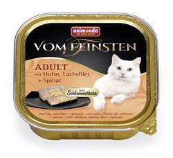 """Animonda - Консервы для взрослых кошек """"Меню для гурманов"""" ( с курицей, филе лосося и шпинатом) Vom Feinsten Adult - фото 5238"""