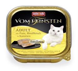 """Animonda - Консервы для взрослых кошек """"Меню для гурманов"""" (с индейкой, говядиной и морковью)  Vom Feinsten Adult - фото 5240"""