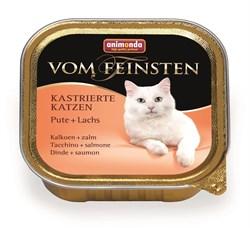 Animonda - Консервы для кастрированных кошек (с индейкой и лососем) Vom Feinsten - фото 5243