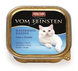 Animonda - Консервы для кастрированных кошек (с индейкой и форелью) Vom Feinsten - фото 5246