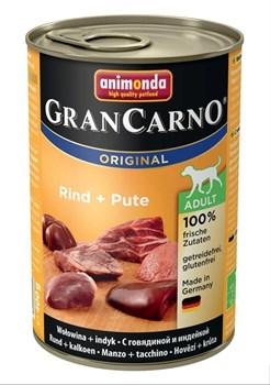 Animonda - Консервы для взрослых собак (с говядиной и индейкой) GranCarno Original Adult - фото 5259