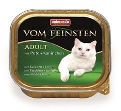 Animonda - Консервы для взрослых кошек (с индейкой и кроликом) Vom Feinsten Adult - фото 5265