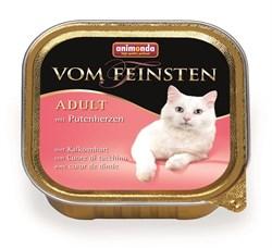 Animonda - Консервы для взрослых кошек (с сердцем индейки) Vom Feinsten Adult - фото 5269